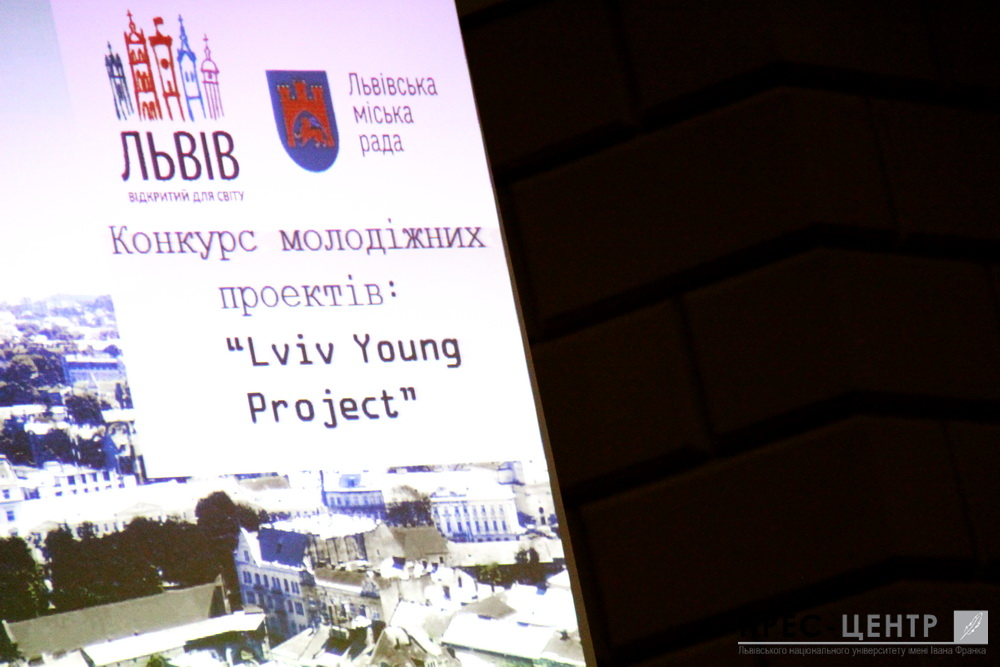 Презентація «Lviv young projects»